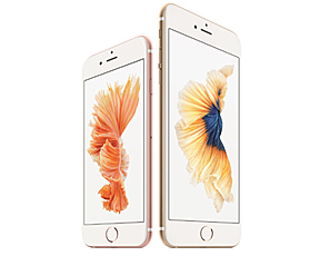 iPhone 6s and iPhone 6s Plus included in HT's Offer as of 9 October